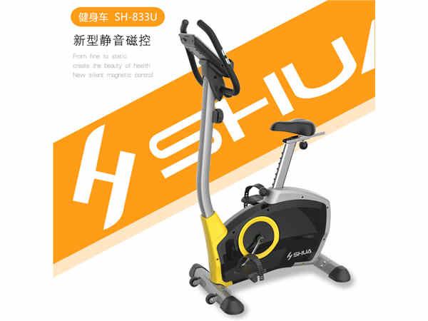 舒華健身車  SH-833U