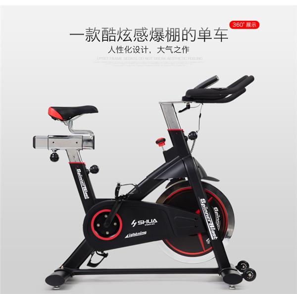 舒華健身車  SH-B5961S