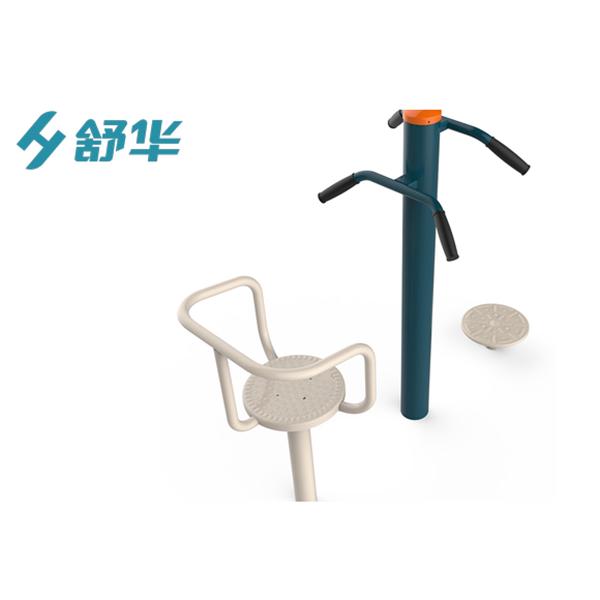 SH-L1006LN坐立扭腰器