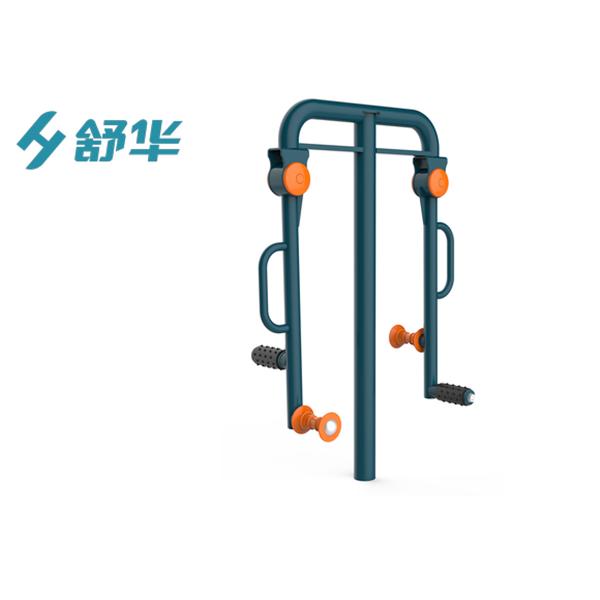 SH-L1007LN腿部按摩器訓練器