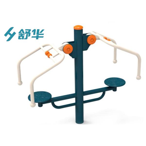 舒華SH-L2087頸部按摩器