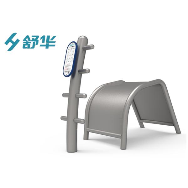 舒華不銹鋼路徑SH-O7003腰腹訓練器